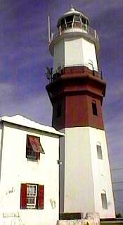 St. David Lighthouse